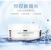 【澳洲直邮】EAORON 水光针卸妆膏 90g 温和卸妆温和护肤