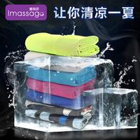 爱玛莎 降温神器 运动冷感印花毛巾 持续降温 健身凉爽消暑巾 正品包邮