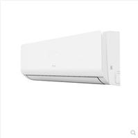 TCL KFRd-35GW/EK11+3 大1.5p匹 家用冷暖壁挂式节能空调挂机