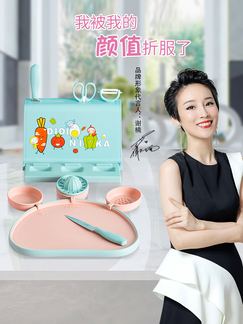 韩国didinika宝宝辅食菜板套装迪迪尼卡多功能儿童刀具婴儿砧板