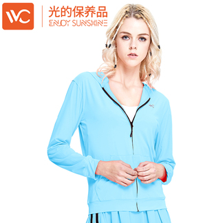 VVC正品 夏季防晒衣女外套新款长袖防晒服中长款户外薄防晒衫