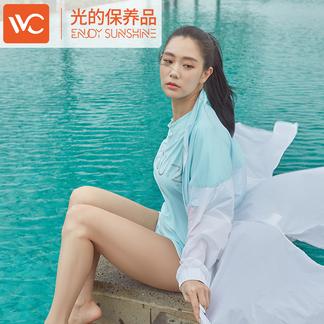 韩国VVC 2019夏季新款拼接防晒衣女中长款皮肤衣薄款防晒服沙滩外套