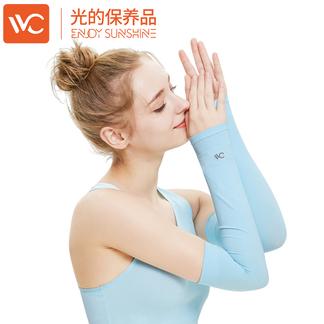 韩国VVC夏季冰爽袖套防晒袖套防紫外线男女薄长款开车袖子手臂套