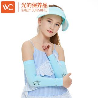 韩国VVC儿童夏季冰爽袖套防晒袖子防紫外线手臂套长款卡通护臂套