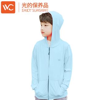韩国VVC 儿童防晒衣夏季薄款防晒外套防紫外线透气亲子连帽防晒服