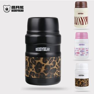 韩国杯具熊焖烧壶闷烧杯 不锈钢保温饭盒保温桶便携 焖烧杯焖烧罐