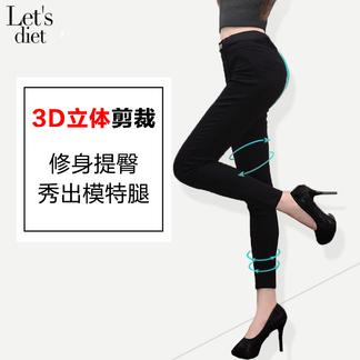 韩国Lets diet魔术裤修身瘦腿小脚裤打底裤铅笔裤薄款