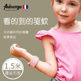 法国Auberge/艾比驱蚊手环成人儿童宝宝神器随身防蚊手环户外扣