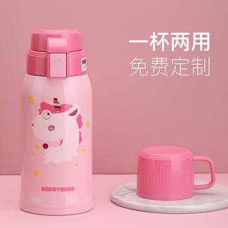 杯具熊儿童保温杯带吸管男女小学生便携水壶防摔幼儿园不锈钢水杯