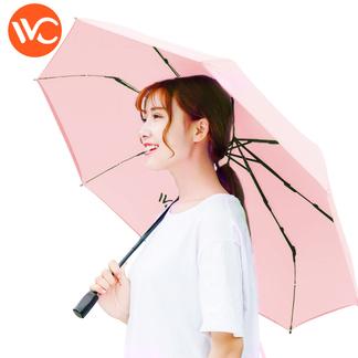 韩国VVC正品 小清新防晒遮阳伞女防紫外线折叠晴雨伞两用太阳伞