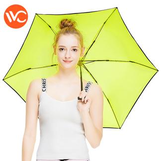 vvc防晒伞2018新款防紫外线户外超轻小遮阳伞折叠太阳伞口袋伞