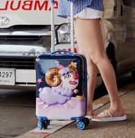 杯具熊儿童行李箱拉杆箱万向轮密码箱男女卡通旅行箱17寸便携箱子