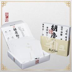 胡庆余堂 当归面膜 抗衰活肤 5片/盒  (天然无防腐剂,孕妇、敏感肌可用)