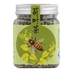 胡庆余堂 花茶套装(瘦身去脂)山楂+荷叶+陈皮 送礼佳品 (附送精美礼品盒)