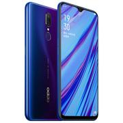 OPPO A9  6G+128G 萤石紫 全网通 6.53英寸|指纹解锁  前置1600万 手机