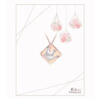 金至尊 醉迷人系列 珍珠饰品