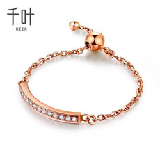 千叶 芊寻 8K金钻石可调节软链