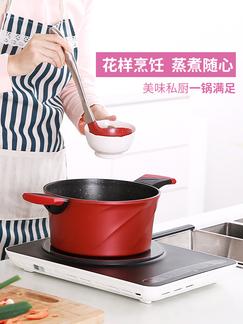 韩国didinika迪迪尼卡麦饭石汤锅不粘锅电磁炉燃气宝宝辅食锅奶锅