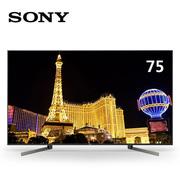 索尼(SONY)  75X9500G 75英寸大屏4K超高清HDR安卓智能网络WIFI液晶平板电视机