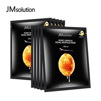 韩国JM面膜保湿补水美肤白皙JMsolution肌司研莹润蜂胶面膜30ml*10片