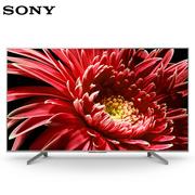 索尼(SONY) 65X8500G 65英寸 4K超高清 HDR智能电视