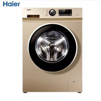 海尔(Haier)7公斤变频超薄全自动滚筒洗衣机XQG70-B12726