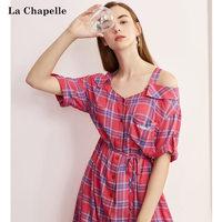 拉夏貝爾條紋連衣裙女2019新款夏季女裝高腰顯瘦中長款吊帶裙子仙10022314