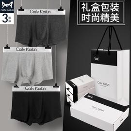 猫人男士内裤莫代尔内裤男舒适透气四角青年男生短裤头男平角裤礼盒装(3条)(颜色随机)