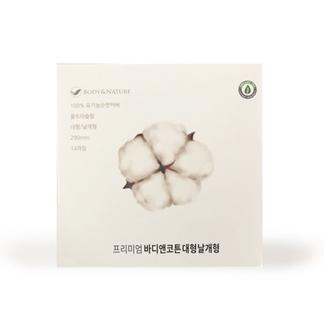 芭蒂妍卫生巾夜用 290mm*14P