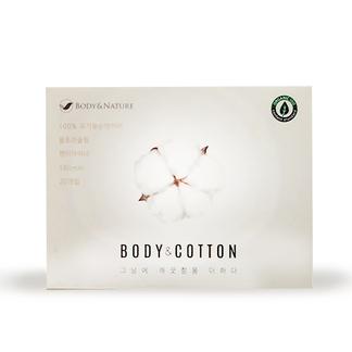 芭蒂妍卫生巾护垫