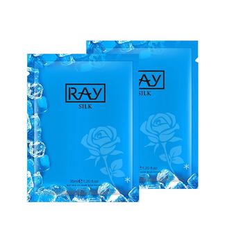 RAYSLLK蚕丝面膜(蓝色版)35ml*10片