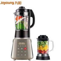 九阳(Joyoung)破壁机家用多功能豆浆机带炖盅真空破壁料理机榨汁机L18-Y32