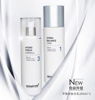 DERMAFIRM+/德妃再生平衡保湿水乳套装保湿补水消除痘印修复肌肤