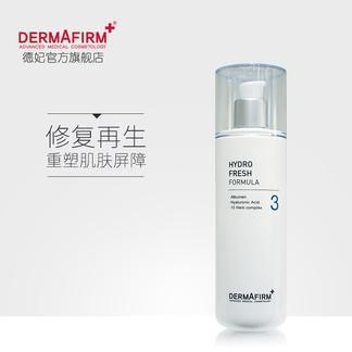 德妃(Dermafirm)水清新乳液200ml(韩国进口 德妃平衡乳液 保湿修护 平衡肌肤 新旧包装交替发货)