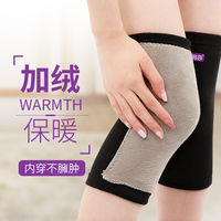 爱玛莎珊瑚绒护膝加厚保暖防寒护腿男女秋冬季IM-HJ12(1双)