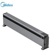 美的(Midea)移动地暖HD22X