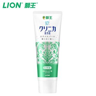 狮王酵素美白牙膏(鲜果薄荷)130g/支 中文版*2