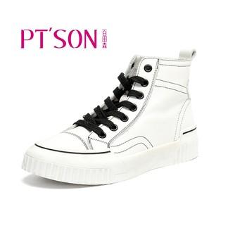 百田森 82268 短靴