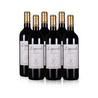 【法国进口】系出名门 拉菲传奇干红葡萄酒 波尔多 经典拉菲750ml
