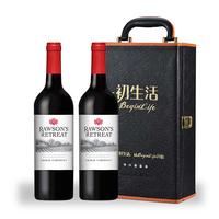 【年货节】奔富Penfolds 澳洲原瓶进口洛神山庄葡萄酒 赤霞珠西拉子红葡萄酒750M*2支手提皮盒装