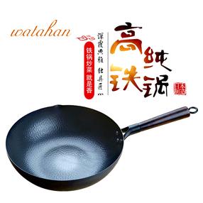 【香港直邮】日本Watahan 炒锅高纯铁锅  32cm