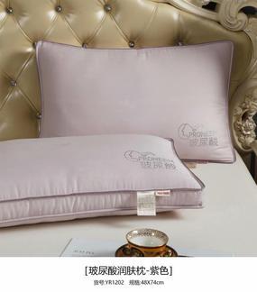 依然1202玻尿酸潤膚枕