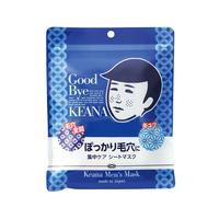 【香港直邮】日本石泽研究所大米面膜 毛穴抚子 男士蓝色面膜 10片/1盒