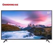长虹(CHANGHONG) 50G5 50英寸 液晶平板电视