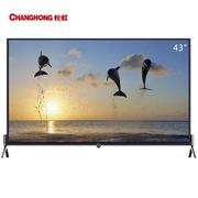 长虹(CHANGHONG)43Q5TF 43英寸  智能电视