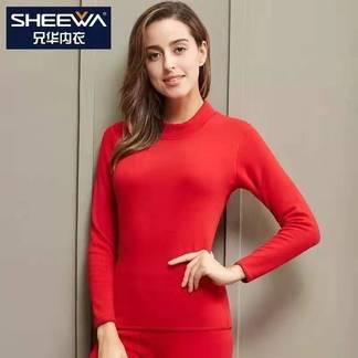 兄華55083-1加絨加厚中領女套裝