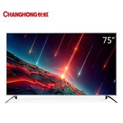长虹(CHANGHONG)75Q5N 全金属4K HDR人工智能电视