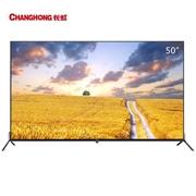 长虹(CHANGHONG)50Q5T 50英寸 64位SOC芯片 安卓5.1 4K智能 平板液晶电视