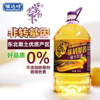 【6周年积分加价购】福达坊紫气东来非转基因一级大豆油5L