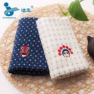潔玉JY-1508F定織才子佳人毛巾